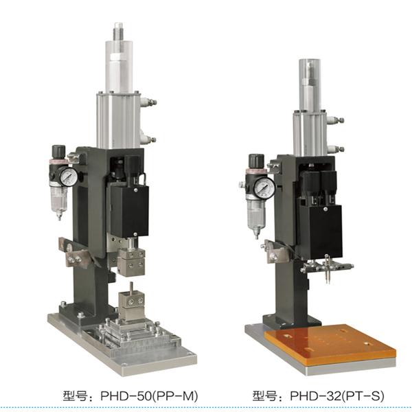 焊接机头PHD-50/32