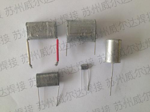 电容器焊接