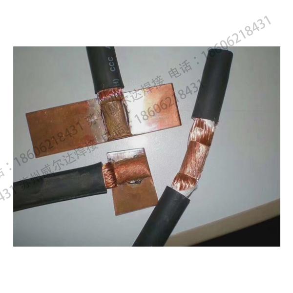中频逆变焊接电源在多股铜线压方中的应用