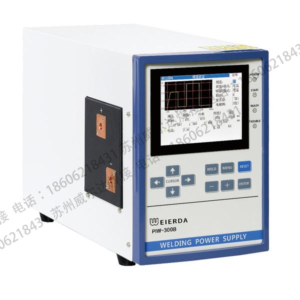 高频晶体管式电源