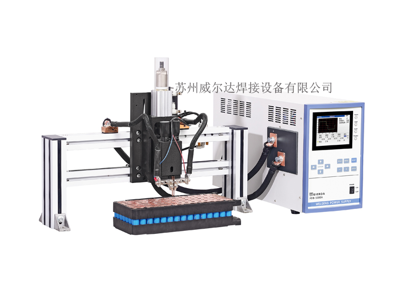 电池点焊机WTB-4000B