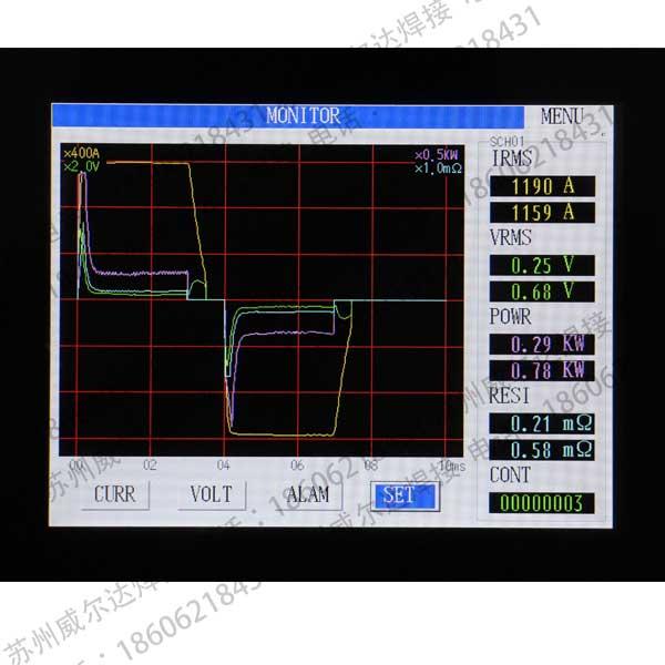 动力电池焊接电流波形图