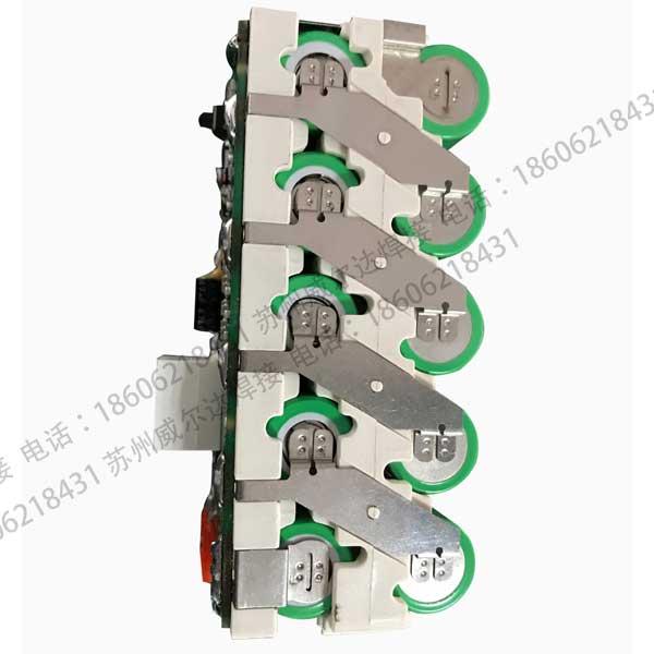 电动工具电池焊接