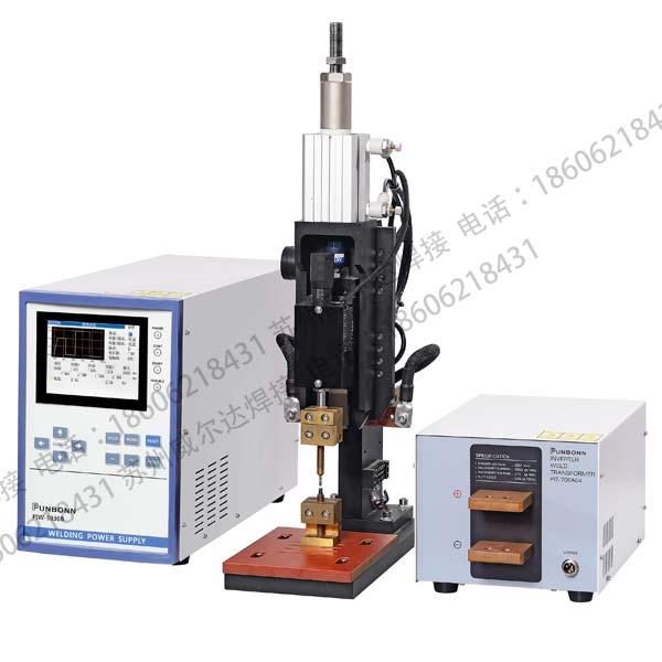 逆变点焊机PIW-5030B