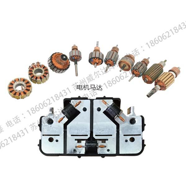 光伏接线盒焊接